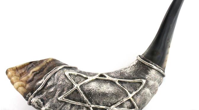 Rams' Horn - Shofar